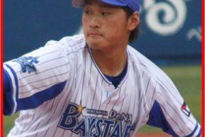 石田健大 球種 球速