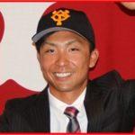平間隼人は中学、高校時代どんな選手だった?甲子園の出場歴は?