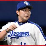 小笠原慎之介は中学、高校時代どんな選手だった?甲子園の出場歴は?