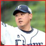 松坂大輔の2020年現在の最高球速は?球種や投球スタイルはどう変化した?